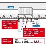 Midori CL Slide Ruler Pink