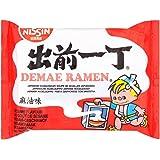 Nissin Sesame Oil Flavour Instant Noodles 100 g (Pack of 30)