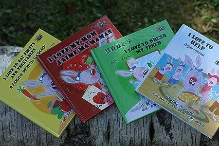 KidKiddos Books