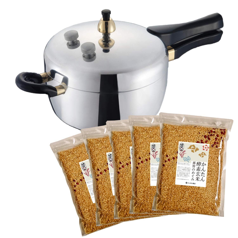 玄米炊飯専用圧力鍋 マジックブラウン MB-217 3合炊き用 かんたん酵素玄米3合(5個セット)付   B01G594BZY
