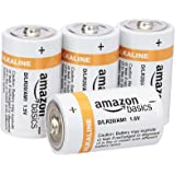 AmazonBasics D Cell Everyday Alkaline Batteries -Pack of 4