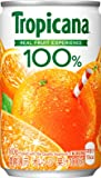 トロピカーナ 100% オレンジ 160g缶×30本