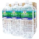 奄美大島 の 天然水 あまいろ 12L (2L × 6本) ミネラルウォーター 軟水 九州 鹿児島 奄美 水