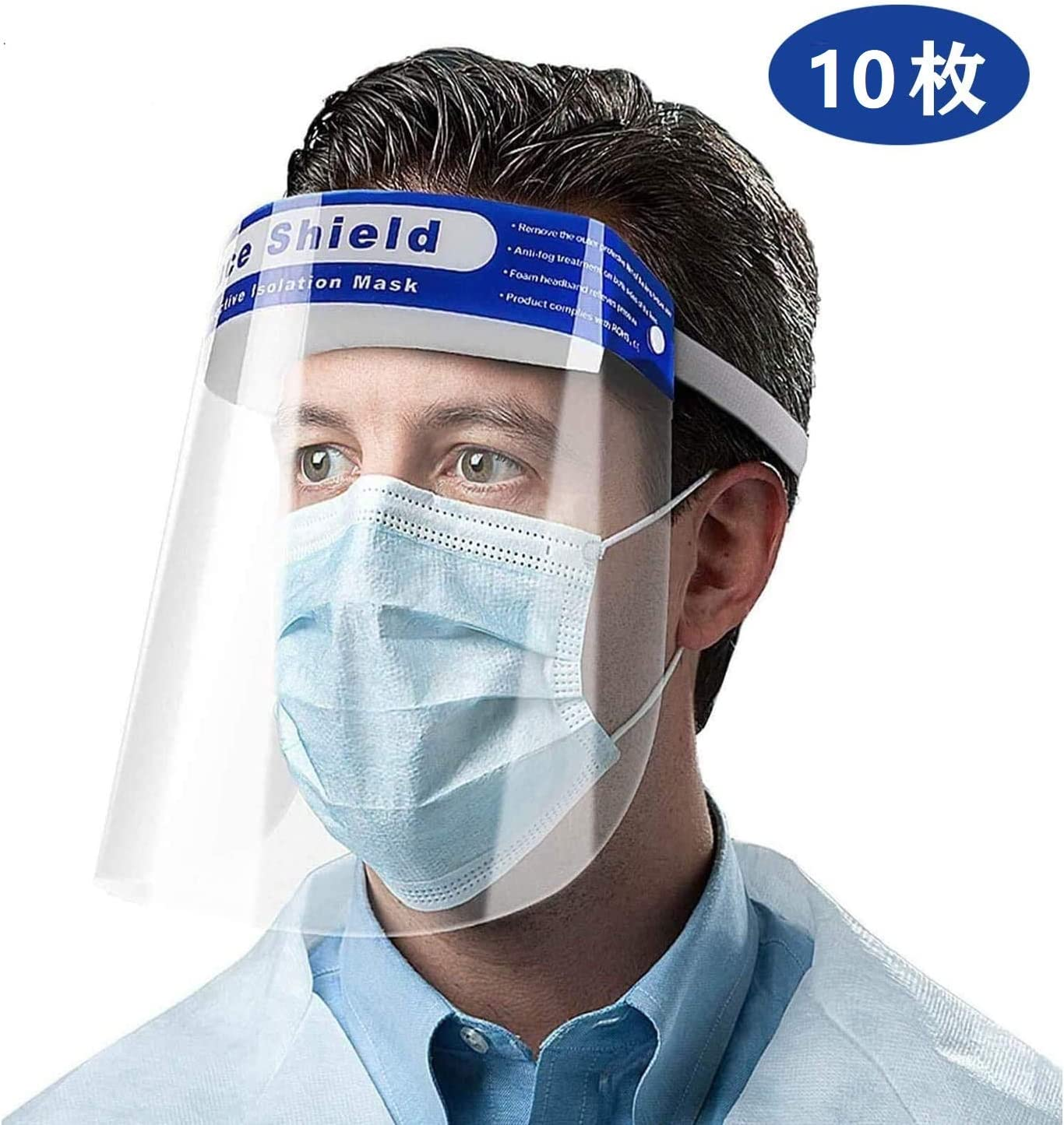 Safety Face Shield -Adjustable Elastic strip