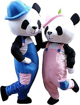 Amazon.com: sinoocean Panda dibujos animados disfraz disfraz ...