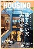 HOUSING (ハウジング)by suumo(バイ スーモ) 2019年7月号