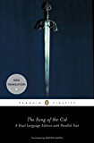 The Song of the Cid (Penguin Classics) (Spanish Edition)