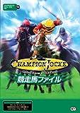 Champion Jockey 競走馬ファイル