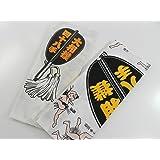 日本手ぬぐい 大相撲四十八手手ぬぐい 日本製 包装紙巻