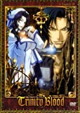 Trinity Blood, Vol. 2, Episoden 05-08