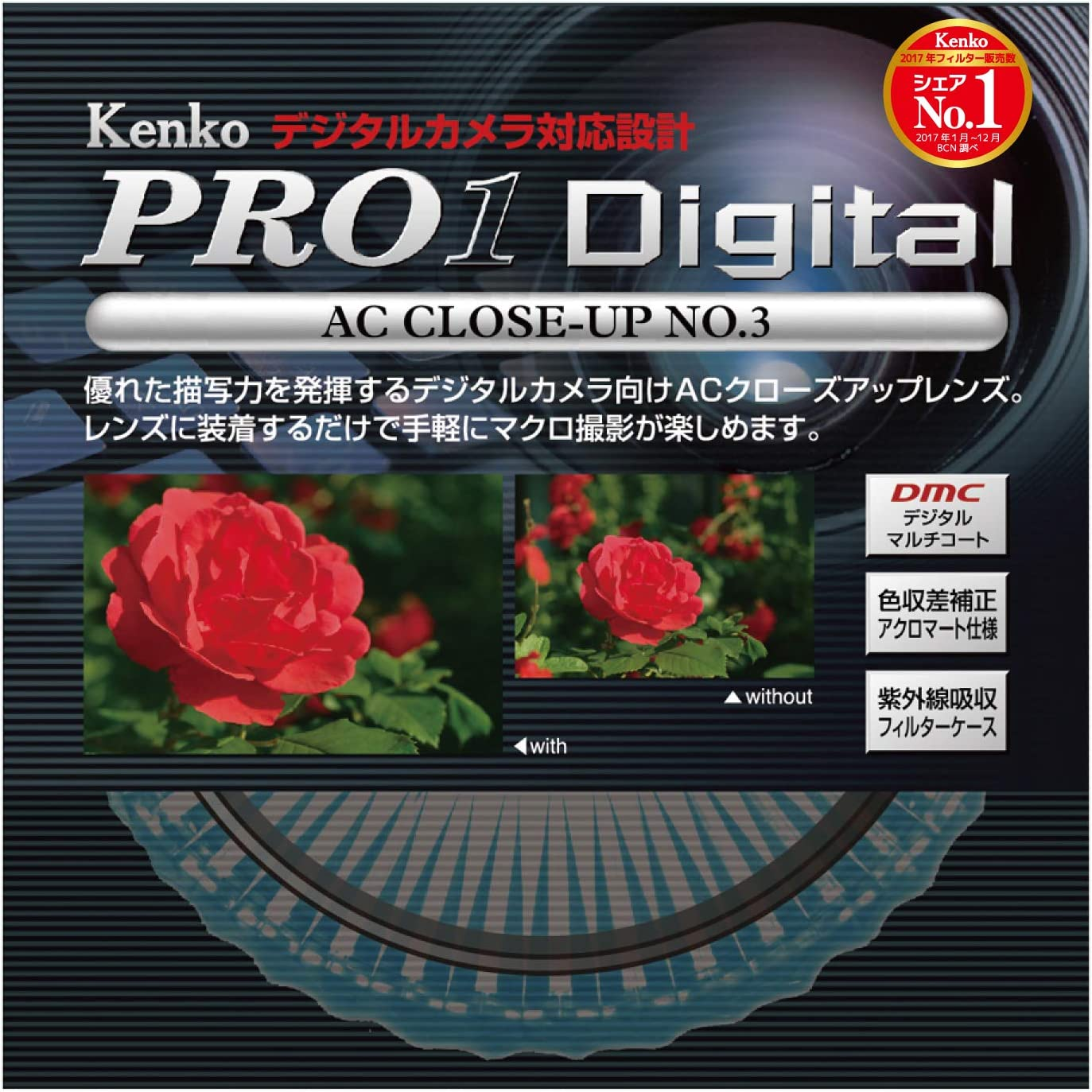 Kenko Close-Up Lens 49mm MC No.2 Multi-Coated