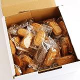 神林堂 豆乳ダイエットおからクッキーバー50本入り (1Kg箱入り)