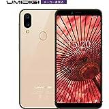UMIDIGI A3 SIMフリースマートフォン 2 + 1カードスロット リア12MP+5MPデュアルカメラ フロント8MPカメラ グローバルLTEバンド対応 5.5インチ 両面2.5D曲線ガラス 2GB RAM + 16GB ROM(256GBまでサポートする) 顔認証 指紋認証 Android 8.1 AU不可 一年メンテナンス保証(金) (ゴールド)