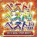 オムニバス / ベスト!ベスト!!ベスト!!!ベスト!!!! 2016 NON-STOP MIX!!!の商品画像