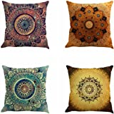 Jartinle Set of 4 Retro Floral Mandala Compass Medallion Bohemian Boho Style Summer Decor Cushion Case Decorative for…