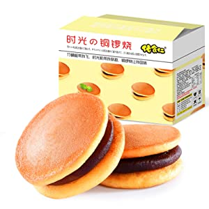 Japanese Dorayaki, Deliciously Spongy&Sweet Baked Pancake with Sweet Red Beans Paste, Traditional asia Dessert Snacks, 3 flavors (10.58 ounces)