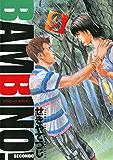 バンビ~ノ!セコンド(9) (ビッグコミックス)