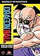 Dragon Ball Season 3 (Episodes 58-83) (Region 2)