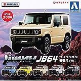 アオシマ 1/64 スズキ ジムニー Jimny JB64 コレクション 色替えver. [全5種セット(フルコンプ)]