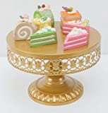 URANMOLE Antique Gold Metal Cake Stand, Round Cupcake Stands, Wedding Birthday Party Dessert Cupcake Pedestal/Display…