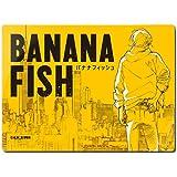 BANANA FISH マウスパッド デザイン01(アッシュ・リンクス/A)