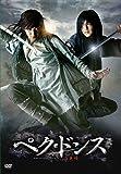 ペク・ドンス (ノーカット完全版) DVD-BOX 第二章