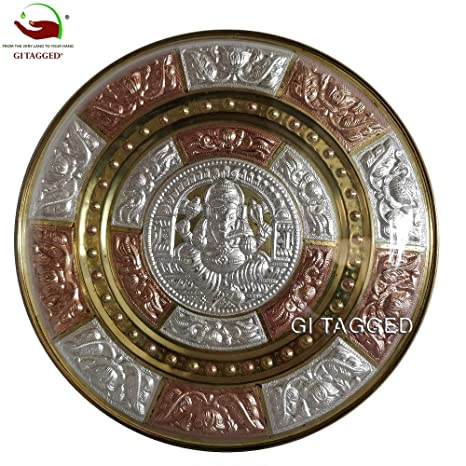 Buy GITAGGED | Thanjavur-Engraved Ganesha Art Plate | Use - Gifting