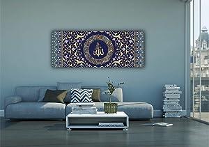 Large Ayatul Kursi, Islamic Wall Art, Islamic Canvas Print, Muslim Home Decoration, Quran Wall Art, Arabic Calligraphy, Muslim Wedding Gift (47x19,5 inches, Ayatul Kursi 1)
