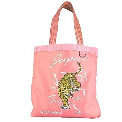 bc07ae81009c Amazon.co.jp: (ガゼール)GAZELLE スカジャン風刺繍トートバッグ 虎 龍 ...