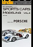 "SPORTS CARS MODELING Vol.4 ""PORSCHE"""