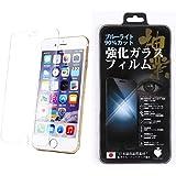 Premium Spade 日本製素材 強化ガラス iPhone 6 / 6s ガラスフィルム 90% ブルーライトカット 3D touch 対応 厚さ0.33mm Apple 液晶保護フィルム 国産ガラス ガラスフィルム 2.5D 硬度9H ラウンドエッジ加工 アップル アイフォン6 6s 4.7インチ 超耐久 超薄型 ブルーライト 高透過率 表面硬度9H ラウンド処理 飛散防止処理 旭硝子使用