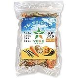 ホシベジ 乾燥野菜 国産 4種の根菜ミックス ※野菜ソムリエ監修 (100g)