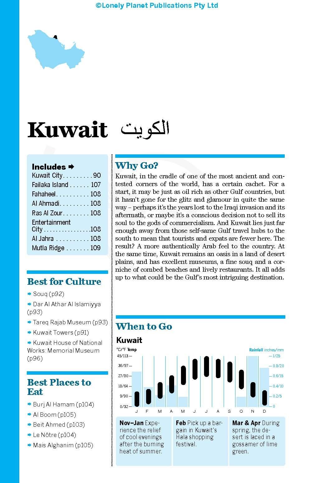 Lonely Planet Oman, UAE & Arabian Peninsula (Travel Guide