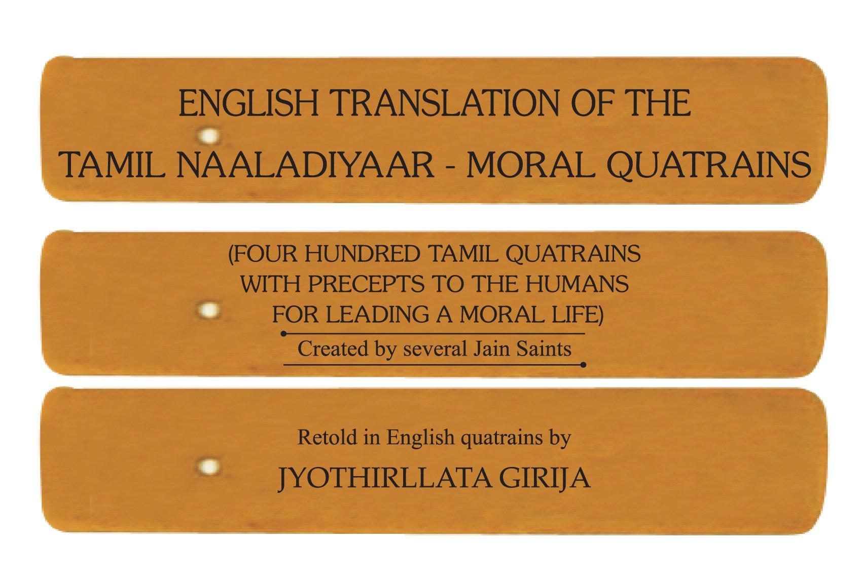 English Translation of the Tamil Naaladiyaar - Retold in Quatrains ebook