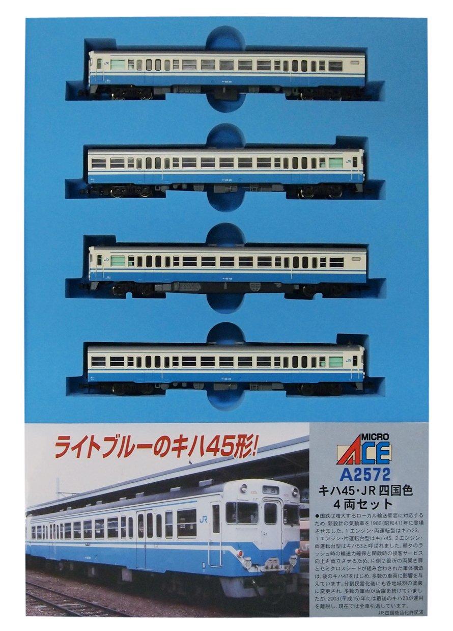 Kiha45 J.R. Shikoku Farbe (4-Car Set) (Model Train) (japan import)