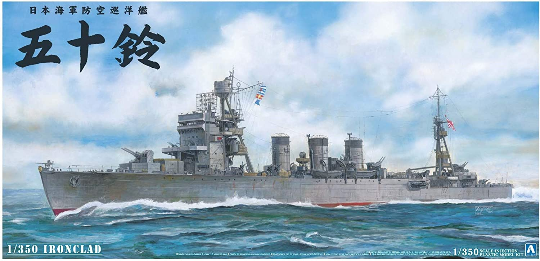 1 350 Ironclad series <steel Ships  air defense cruiser Isuzu (japan import)