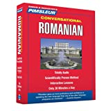 Pimsleur Romanian Conversational Course - Level 1 Lessons 1-16 CD: Learn to Speak and Understand Romanian with Pimsleur Language Programs