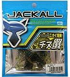 JACKALL(ジャッカル) ワーム ちびチヌ蟹 1インチ