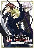07-GHOST Kapitel.2 初回限定版 [DVD]