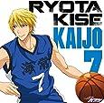 TVアニメ『黒子のバスケ』キャラクターソング SOLO SERIES Vol.3 黄瀬涼太