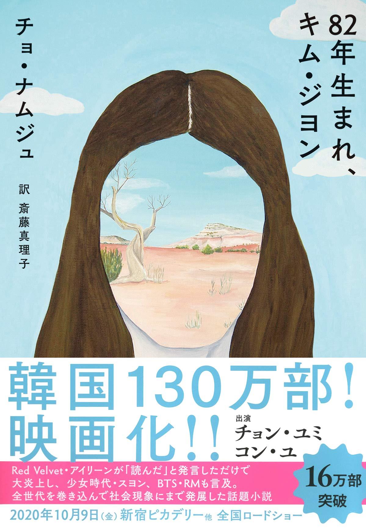 みる き ー 小説