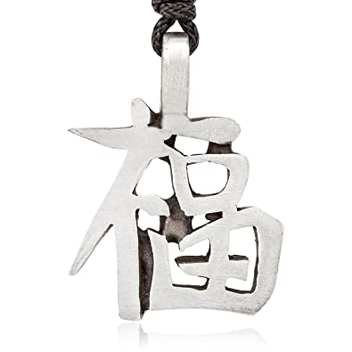Amazon Dans Jewelers Chinese Happy Happiness Character Symbol