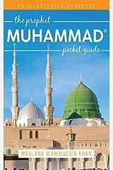 Prophet Muhammad Pocket Guide Kindle Edition