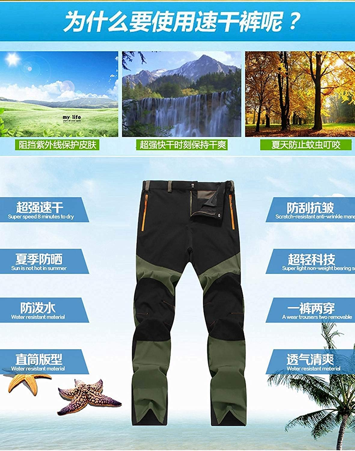 SUNNY Store Outdoor Light Weight Quick Dry Waterproof Breathable Hiking Mountaineering