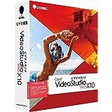 Corel VideoStudio Pro X10 アカデミック版
