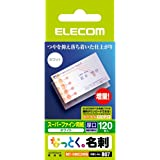 エレコム マルチカード 名刺サイズ 120枚分 厚口 ホワイト MT-HMC2WN