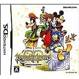 Kingdom Hearts Re:coded (japan import)
