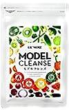 リルモア モデルクレンズ MODEL CLEANSE ダイエット サプリ 生酵素 糖質オフ