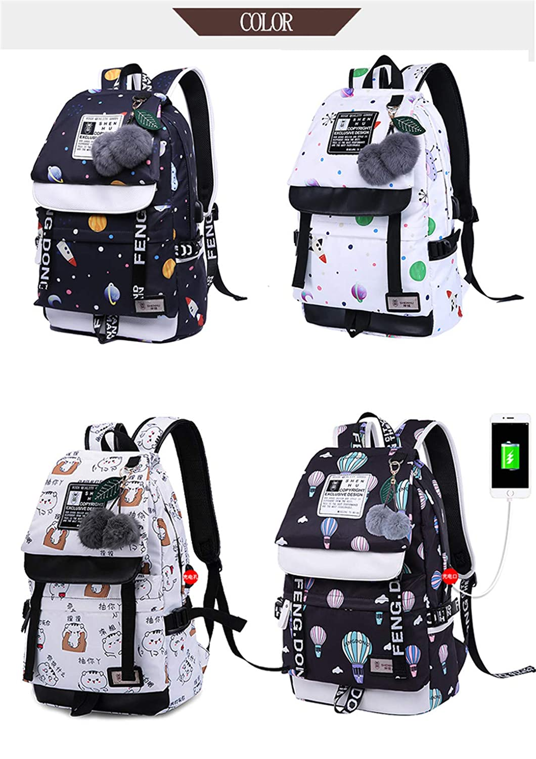 Amazon.com | Emoji Travel Pompom Student Bag Teenage Girls Best Travel Laptop Work Backpacks Female Bagpack white face bag 42X30X16cm | Backpacks