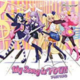 TVアニメ「SHOW BY ROCK!!#」ED主題歌「My Song is YOU!!」